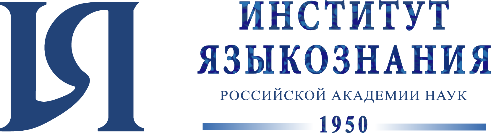 Mobile logo Russian